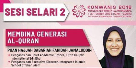 Konvensyen Wanita Islam Nasional (KONWANIS) 2018