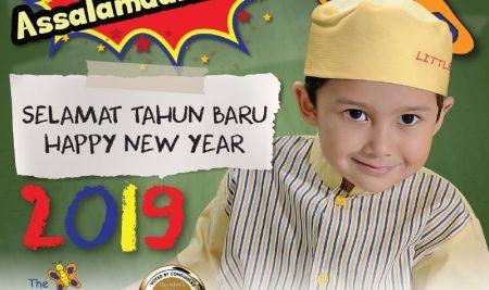 Ahlan wa Sahlan 2019